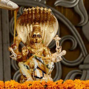 Puja-Narasimha