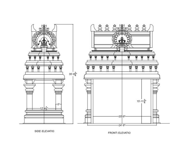 arch-17